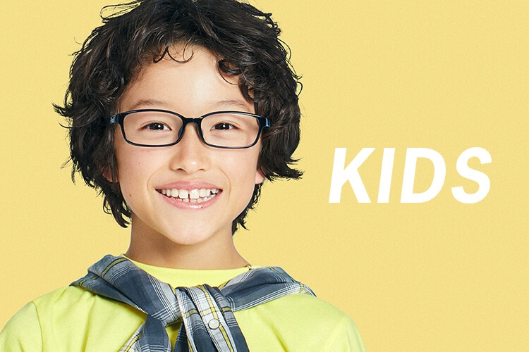 Zoffの子供用(KIDS)メガネ