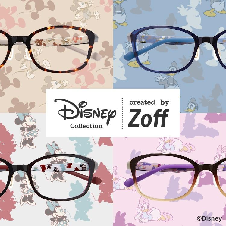 Zoff SMART Disney
