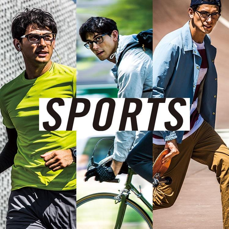 スポーツ用メガネ・サングラス