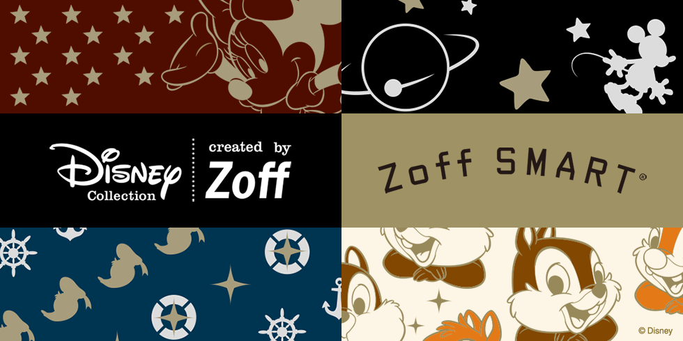 Disney Collection Zoff SMART SPACE Series