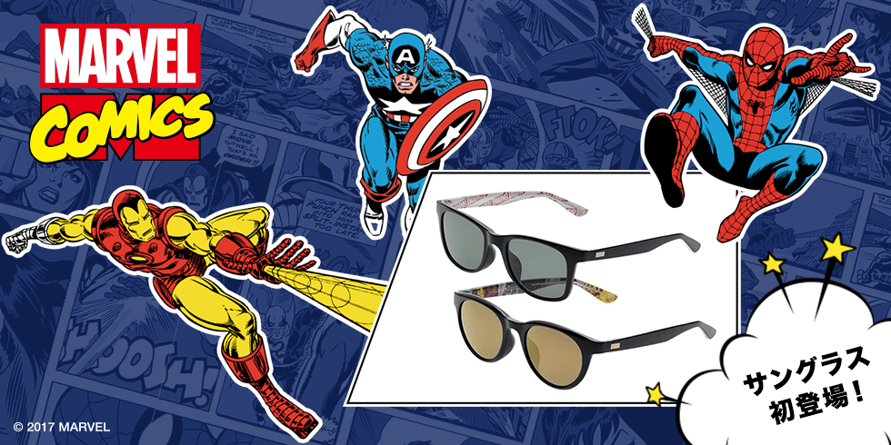 MARVEL COMICS COLLECTION SUNGLASSES