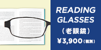 Zoff Reading Glasses(老眼鏡)