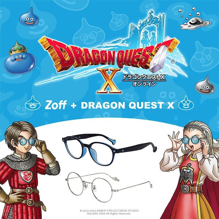 Zoff+ドラゴンクエストX