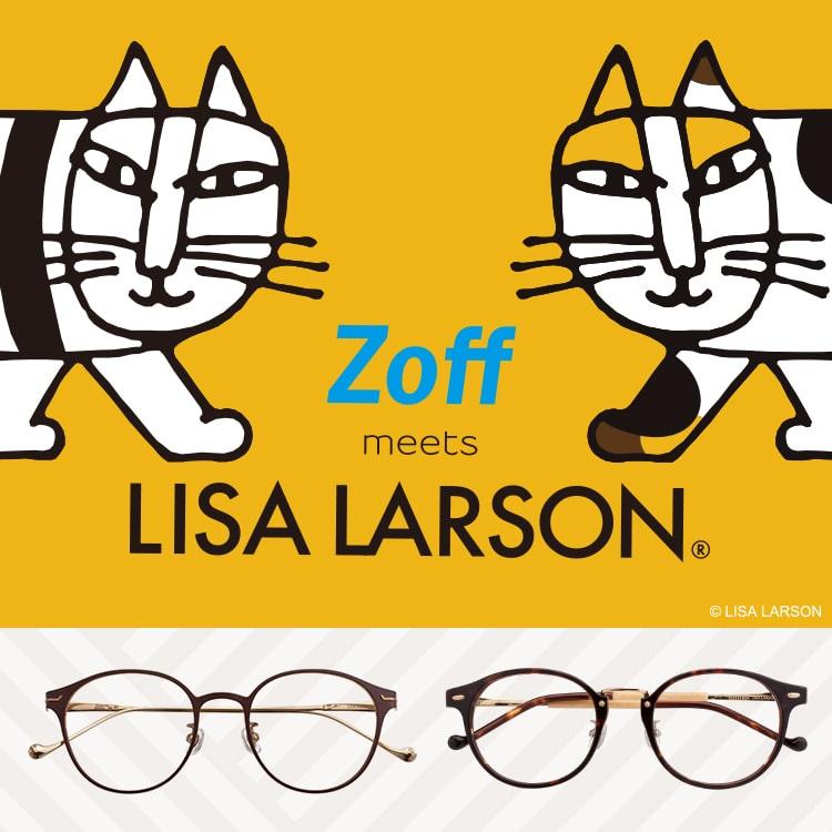 Zoff meets Lisa Larson(ゾフ ミーツ リサ・ラーソン)