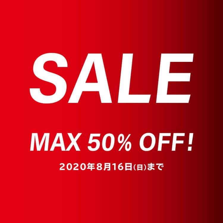 SALE(セール)最大50%OFF