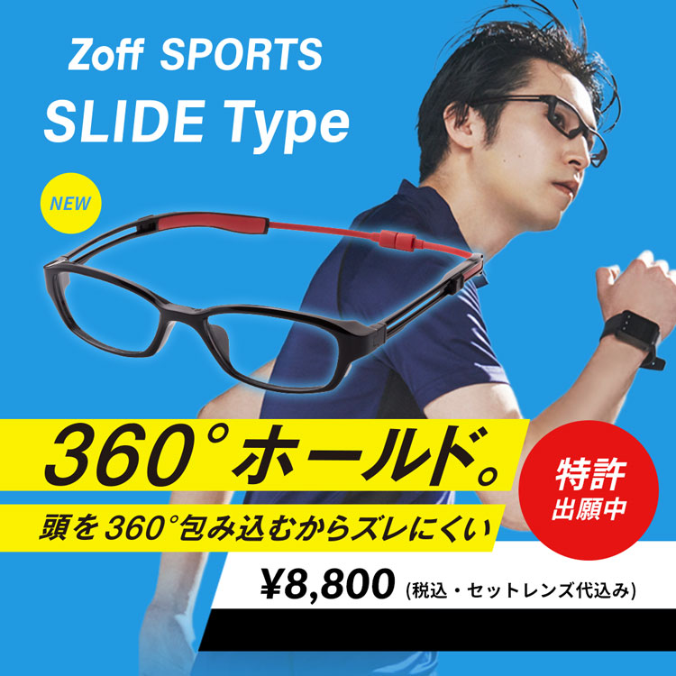 Zoff SPORTS -SLIDE TYPE-