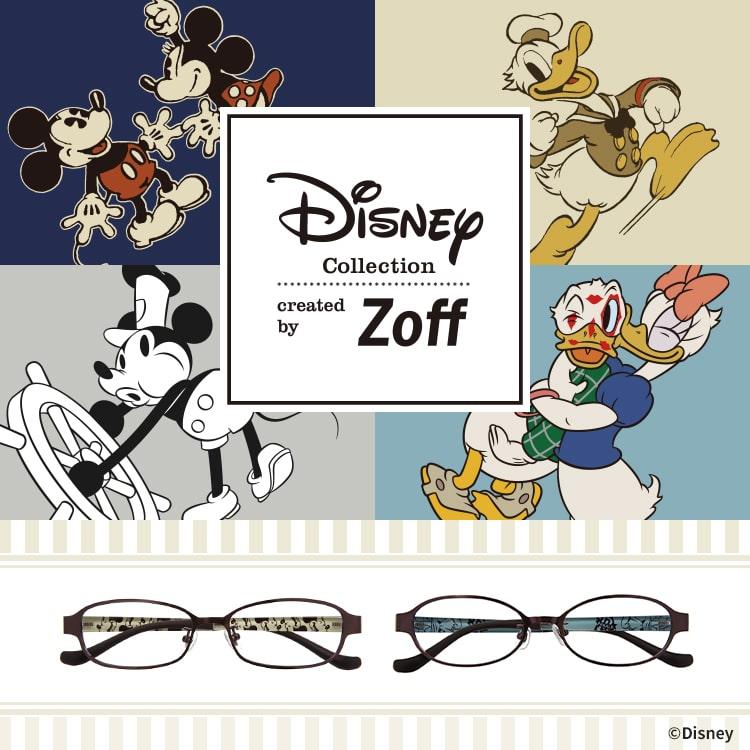 Mickey & Friends Series Trad Line