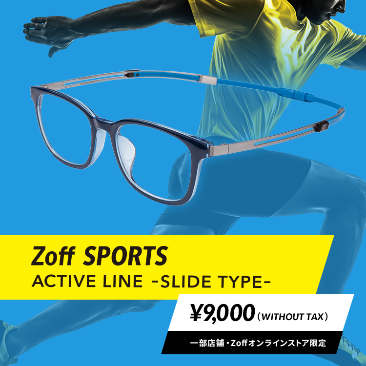 Zoff SPORTS [ACTIVE LINE] SLIDE TYPE