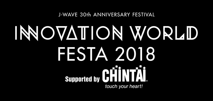 「INNOVATION WORLD FESTA 2018 Supported by CHINTAI」