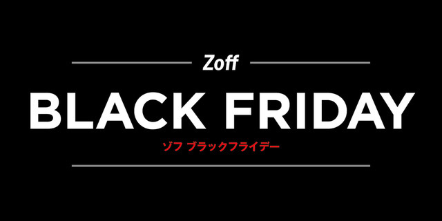 Zoff BLACK FRIDAY