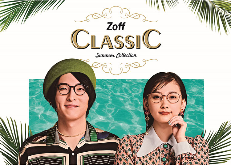 Zoff CLASSIC Summer Collection