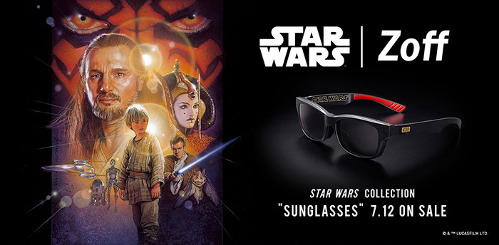STAR WARS COLLECTION SUNGLASSES