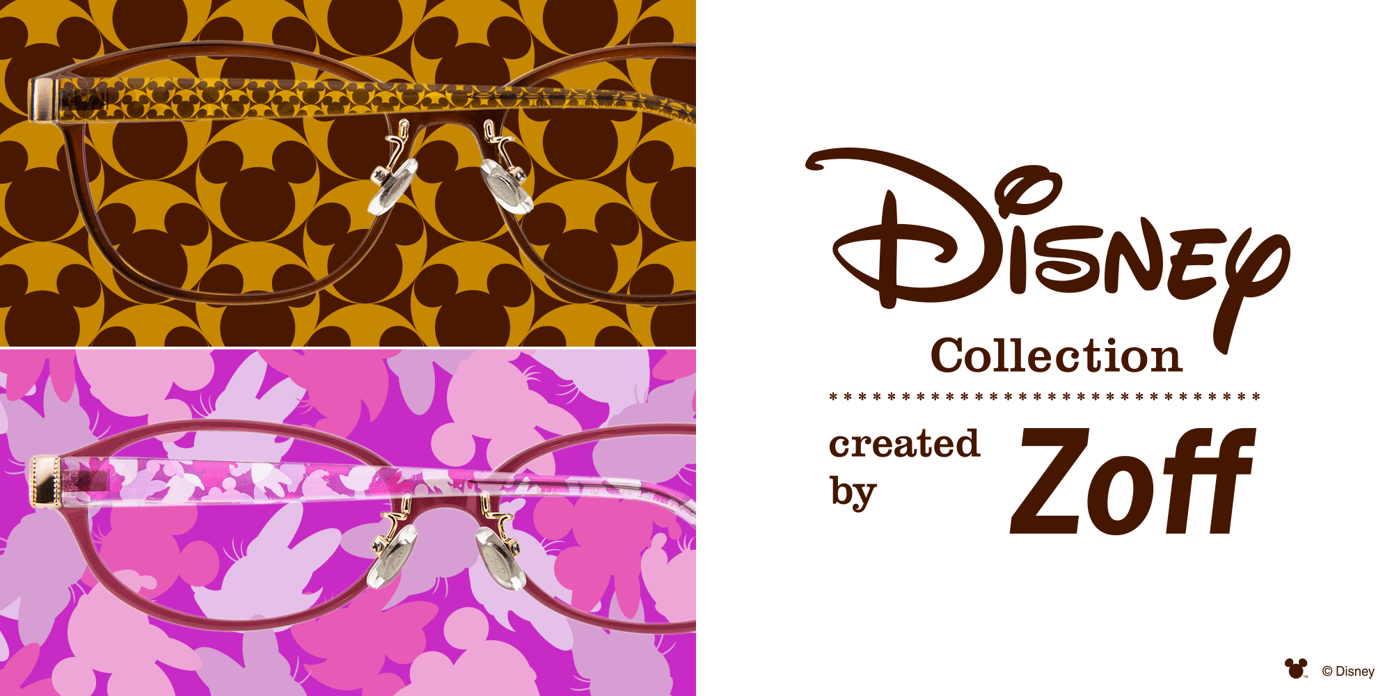 Disney Collection created by Zoff