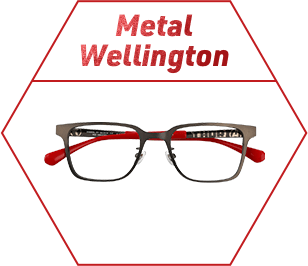 Metal Wellington