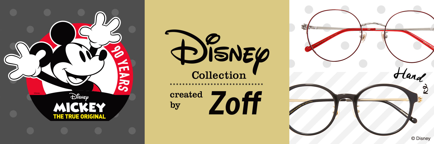 DISNEY Collection created by Zoff ©DISNEY.