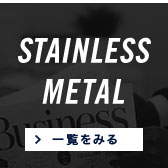 BUSINESS STAINLESS METAL