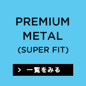 BUSINESS PREMIUM METAL
