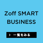 BUSINESS Zoff SMART Business