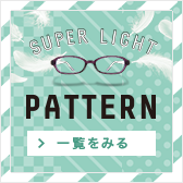 SUPER LIGHT PATTERN