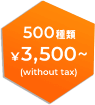 500種類¥3,500~(without tax)